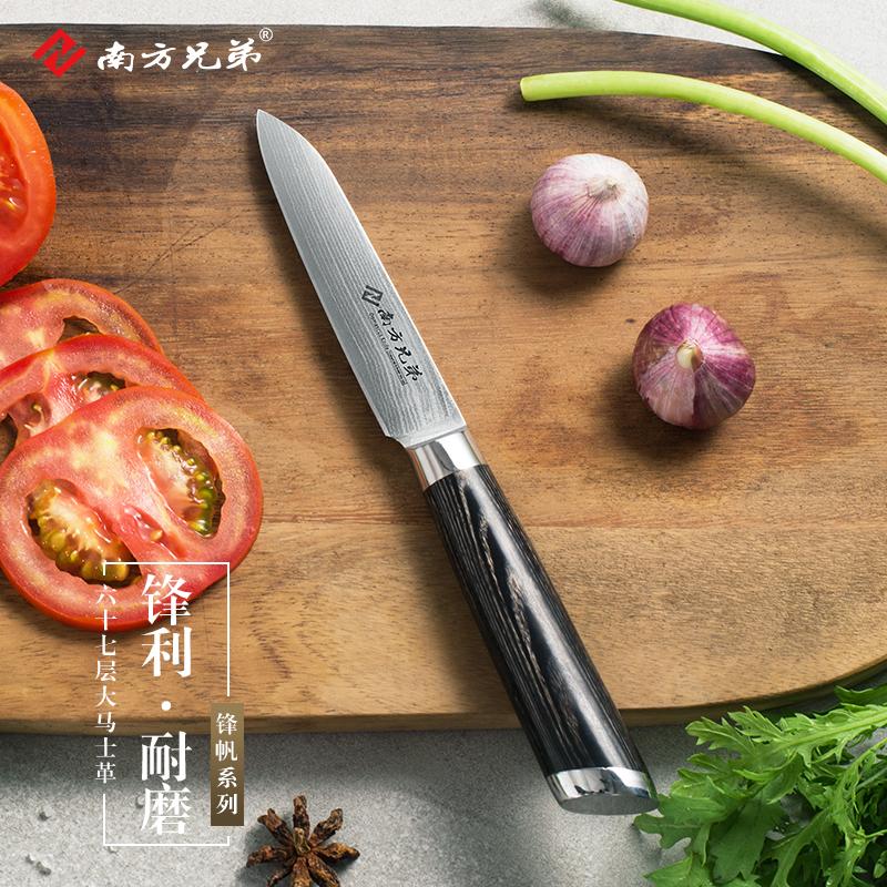 南方兄弟廚刀大馬士革鋼鋒帆系列水果刀高硬度vg10芯鋼家用廚刀