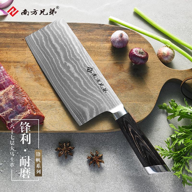 南方兄弟大馬士革鋼廚刀專業料理鋒帆切片刀67層vg10菜刀鋒利刀具