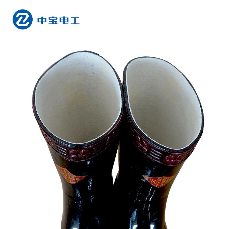 中宝 征安牌20KV绝缘靴 电力高压绝缘靴征安安全绝缘电工绝缘雨靴