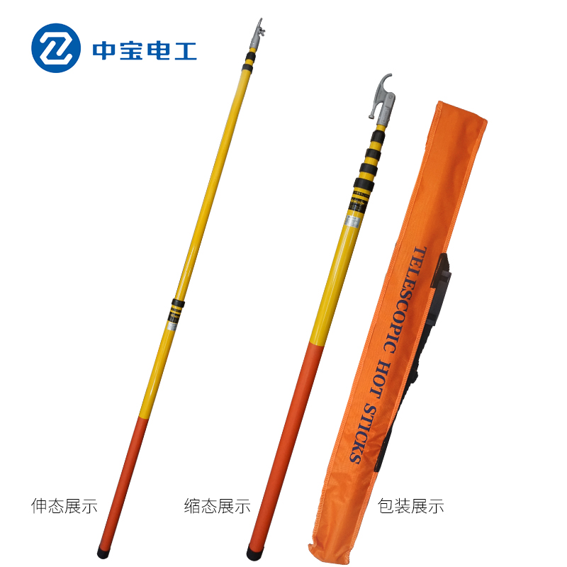 中宝电工 高压令克棒绝缘拉杆操作杆可伸缩拉闸杆绝缘棒接地棒