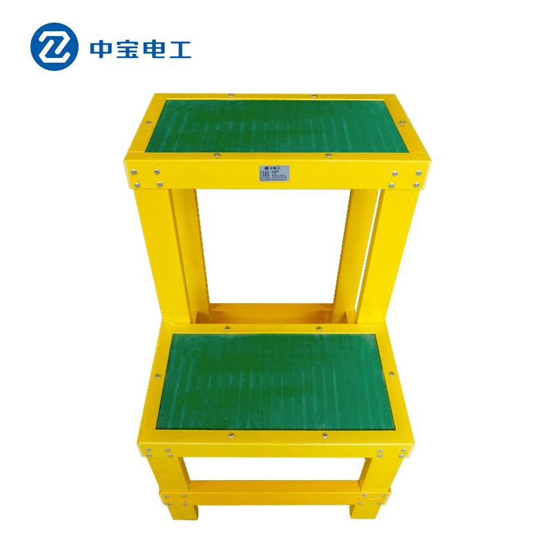 中宝电工 电力双层绝缘凳 玻璃钢两层凳 可移动绝缘平台 高低凳
