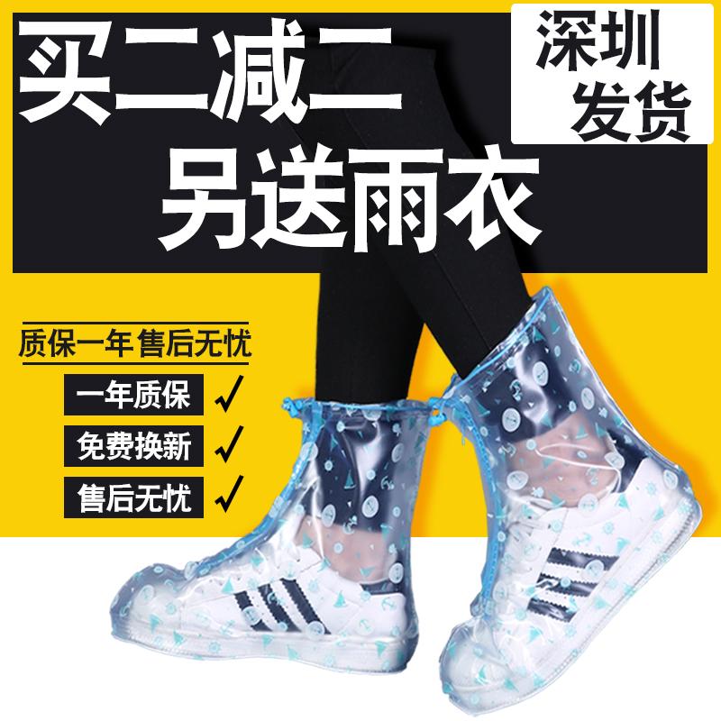 可加利兒童防雨防滑耐磨鞋套下雨天上學 中小學生高低筒防水靴套