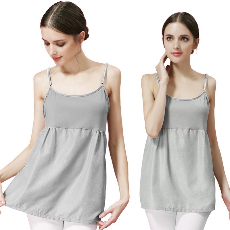 添香防辐射服孕妇装正品放射衣服女吊带内穿上班隐形族怀孕期电脑
