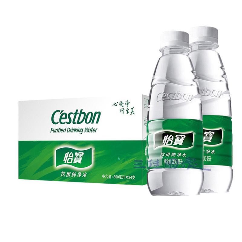 团购怡宝纯净水350ml24瓶2箱组合装怡宝矿泉水包邮整箱小瓶饮用水