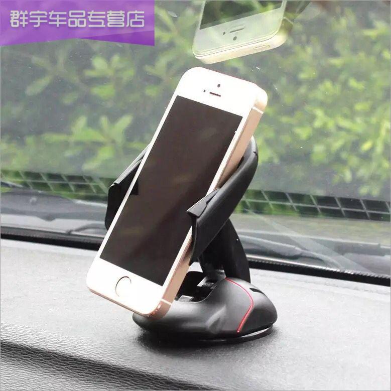 鼠标创意汽车载手机支架吸盘式手机支架仪表台挡风玻璃吸盘稳固型