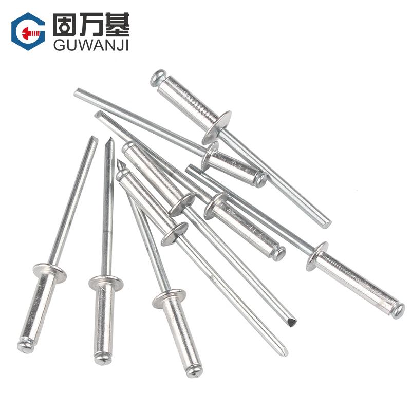 抽芯铆钉 铝制拉铆钉铝铆钉圆头抽心柳钉开口形K型M2.4M3.2M4M5