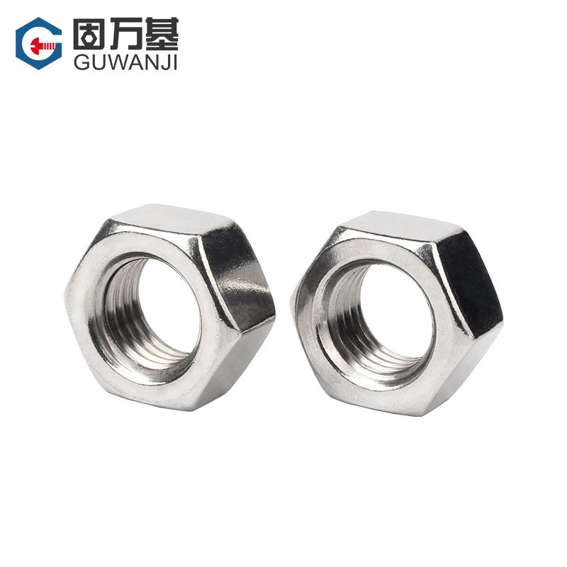 304不锈钢螺母六角螺帽螺丝帽M1M2M3M4M5M6M8M10M12M14M16-M27