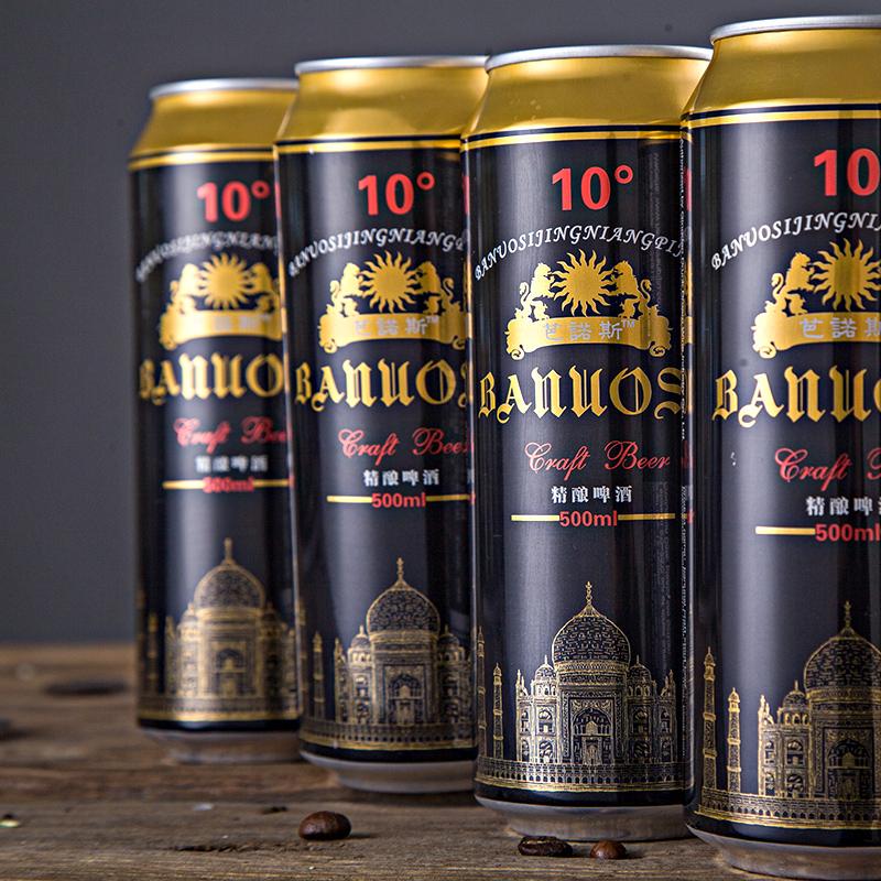 啤酒黑啤酒黑啤500ml*24听啤酒整箱特价清仓瓶装整箱精酿啤酒