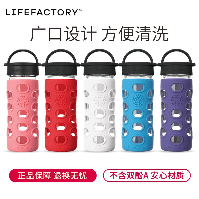 lifefactory美國原裝進口玻璃杯水杯防摔行動式運動時尚情侶杯子