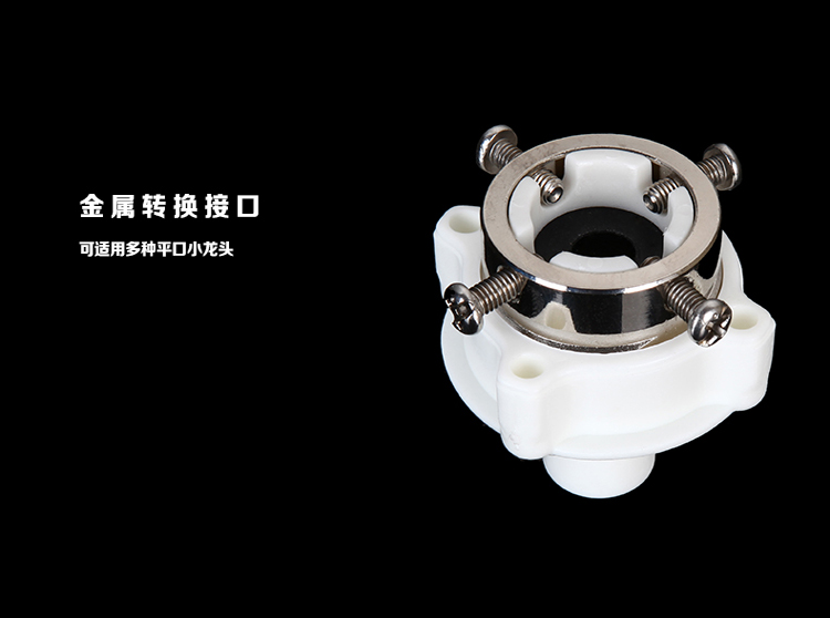 全自动洗衣机进水软管配件小龙头金属转接头连接头钢头密封口水咀