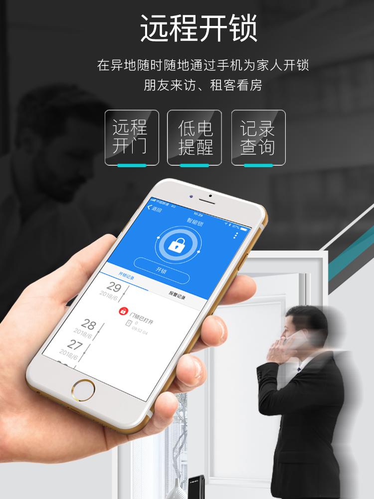 K8 洲明翰源指纹锁家用防盗门智能门锁密码锁电子锁远程全自动