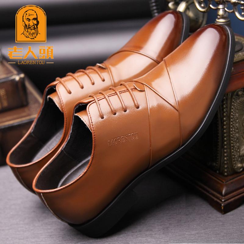 夏季老人頭男士商務正裝皮鞋真皮尖頭韓版英倫休閒內增高男鞋8cm