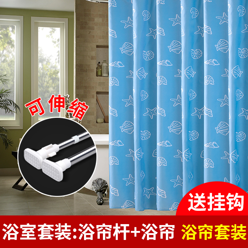 Buy According To The Us Dream Clothesline Pole Telescopic Rod Shower Curtain Straight Free Punch Kit