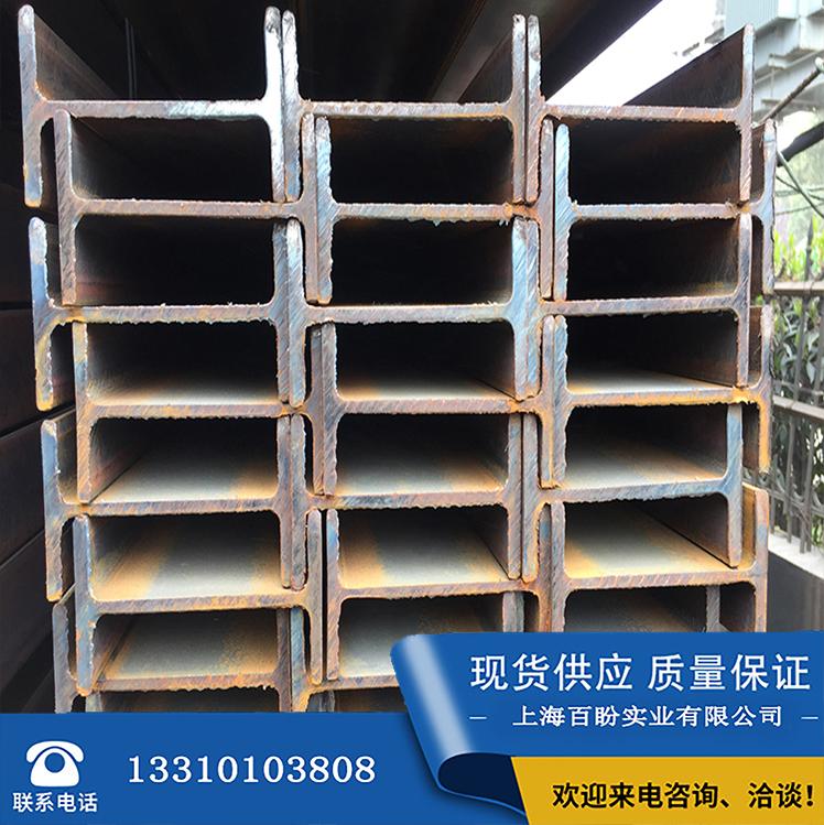 型阁楼厂房幕墙型钢可切割配送钢材 150Q235H 150 型钢 H 供应热轧