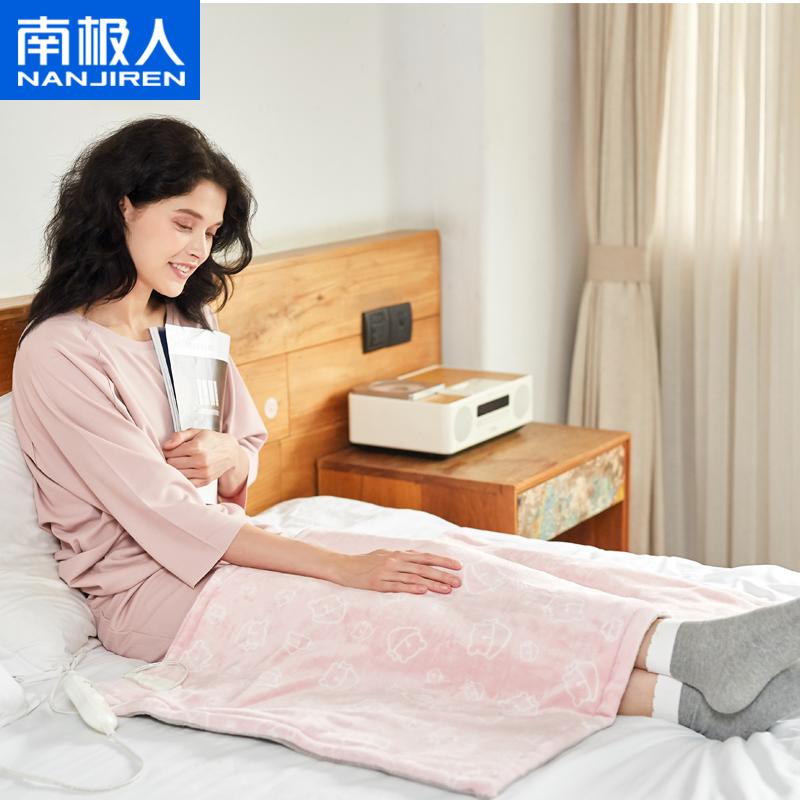 南极人护膝毯小电热毯办公室暖腿神器盖腿发热毯单人暖身电热被子