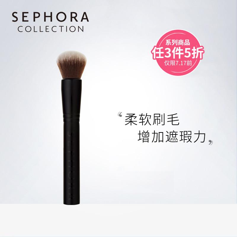 Sephora/絲芙蘭黑色專業礦物質粉底刷45號