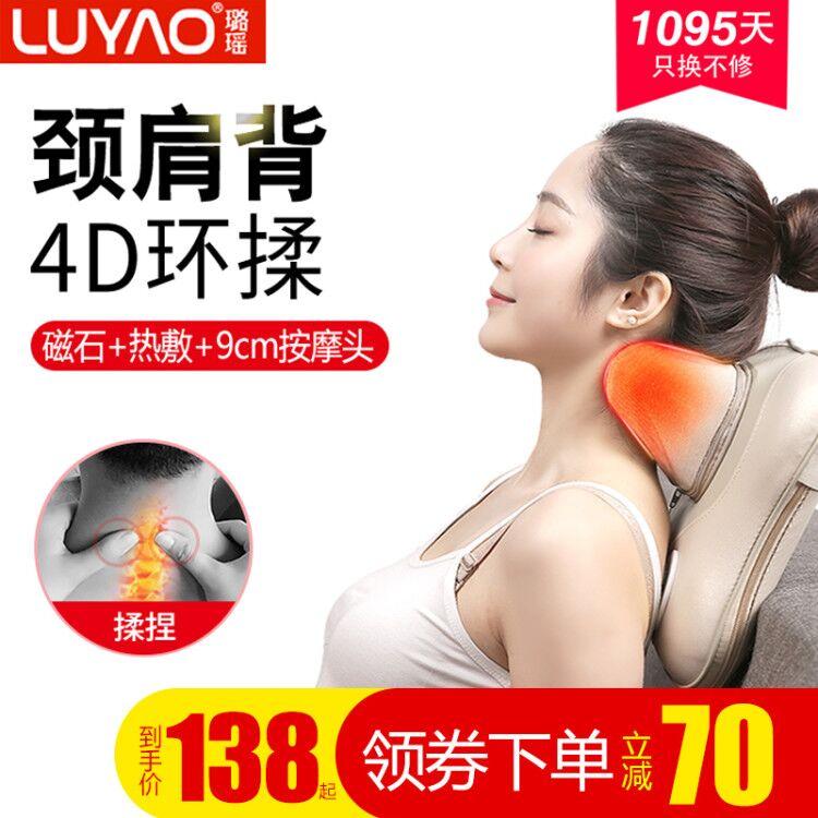 璐瑤頸椎按摩器頸部腰部肩部全身墊多功能脖子電動儀肩頸家用枕頭