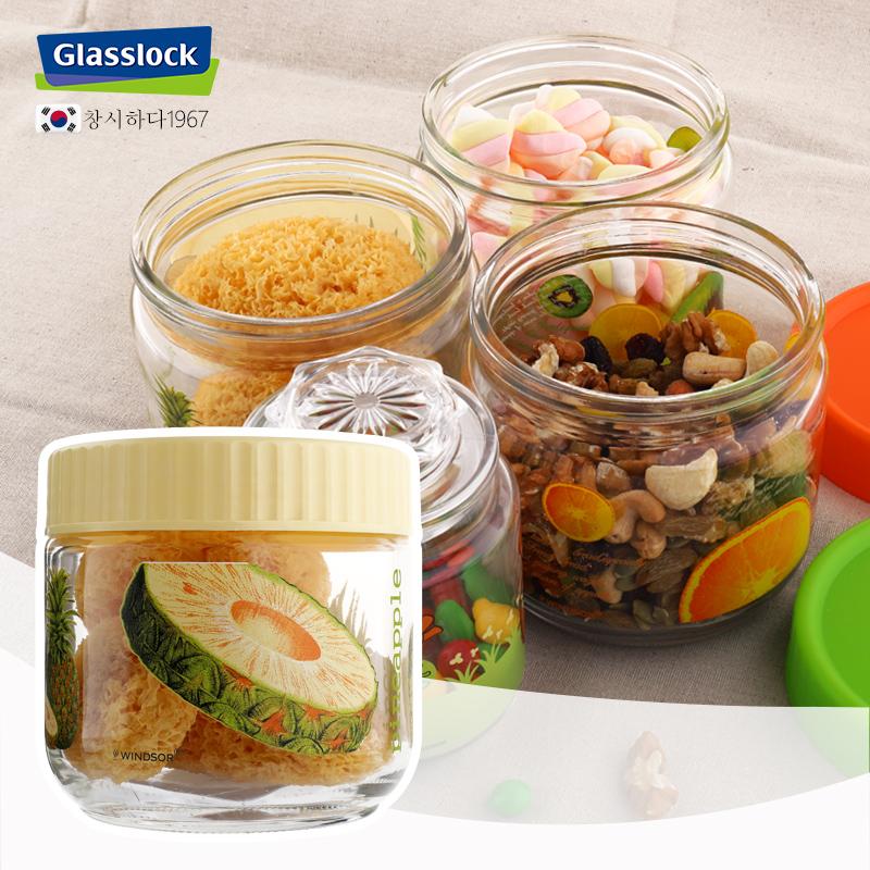 Glasslock進口玻璃密封儲物罐 雜糧食物儲存罐 850ml玻璃罐子