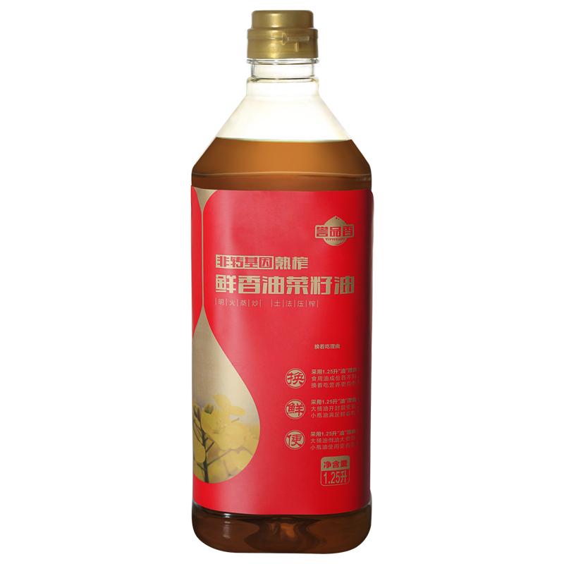 【双11预售抢先加购】1250ML誉品香熟榨菜籽油农家自榨菜油食用油