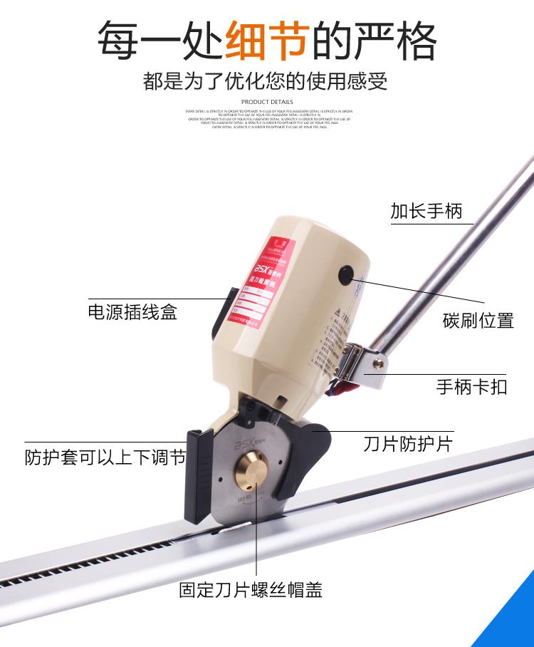 百世兴 厚料薄料直线裁剪机 断布机 切布机 省布裁布机整套含轨道
