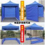 Outdoor advertising tent house disinfection isolation legs folding retractable awning canopy umbrella canopy tent umbrella stall