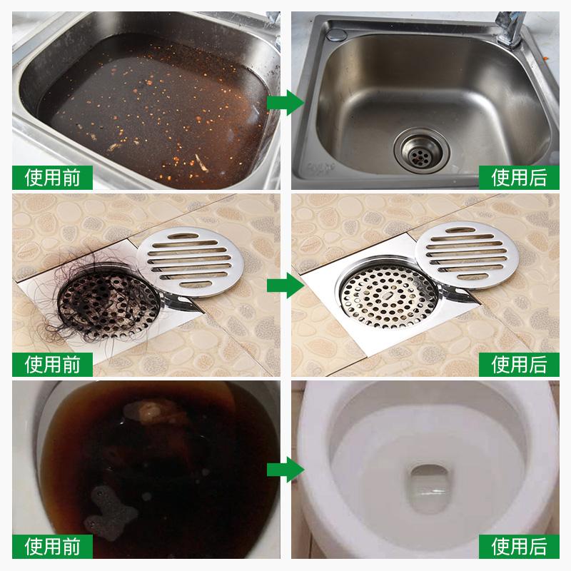 管道疏通剂厨房油污通厕所马桶下水道疏通剂强力溶解清洁神器除臭