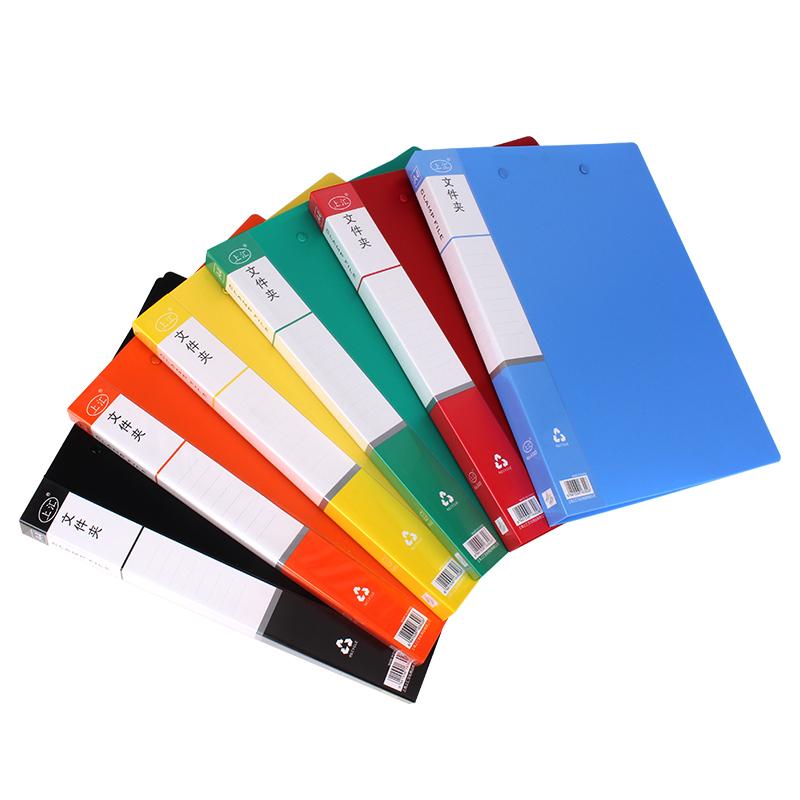 5个装加厚a4彩色文件夹强力单双夹塑料资料册插页夹试卷夹子档案夹强劲夹力办公得力办公批发