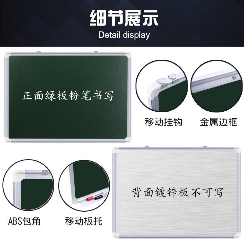 小黑板白板90*120单面磁性绿板教学家用留言板粉笔挂式黑板