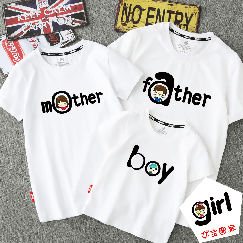 亲子装夏装全家装幼儿园新款潮短袖 恤一家三口装洋气母女母子装  T