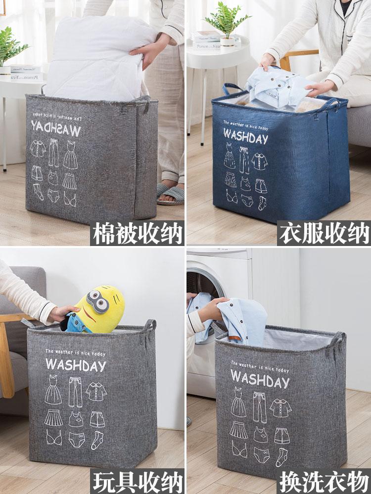 衣服收纳箱子整理箱大号衣物袋储物筐家用神器衣柜牛仔裤子收纳盒