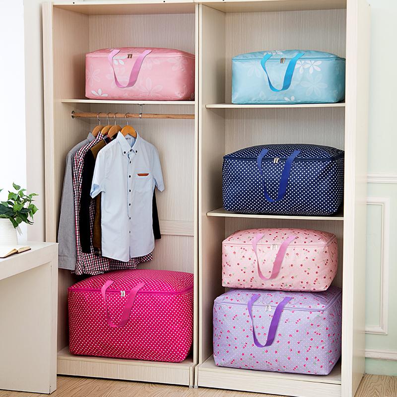 衣物服收纳袋子整理袋幼儿园装被子子的行李袋家用搬家神器打包袋