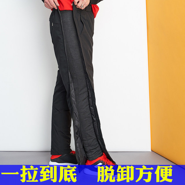 Men's cycling outdoor sports nursing side open zipper high waist thick warm and windproof white goose down down pants