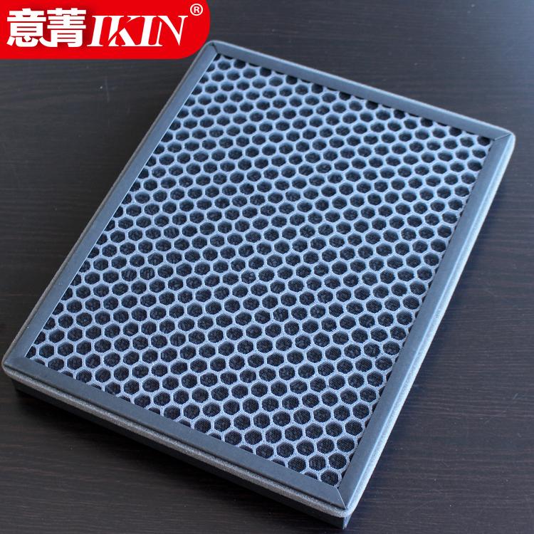 适配美的空气净化器过滤网KJ210G-C42 C46 KJ200-D41 C41复合滤芯