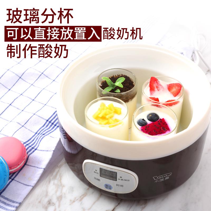 小浣熊自制酸奶机家用全自动发酵小型多功能迷你发酵分杯米酒纳豆