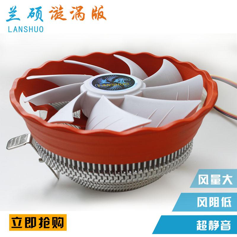 12釐米1155amd intel英特爾桌上型電腦電腦cpu散熱器cpu風扇775超靜音
