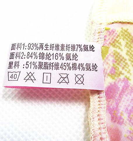 2563  平脚莫代尔纯棉蕾丝边正品 PE2565 彩田内裤女 花仙子中腰 高腰