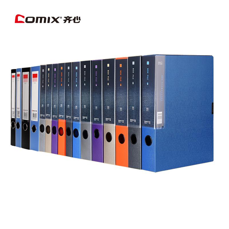18个齐心A4档案盒35mm资料盒2/3寸55mm塑料文件收纳盒文具蓝黑色
