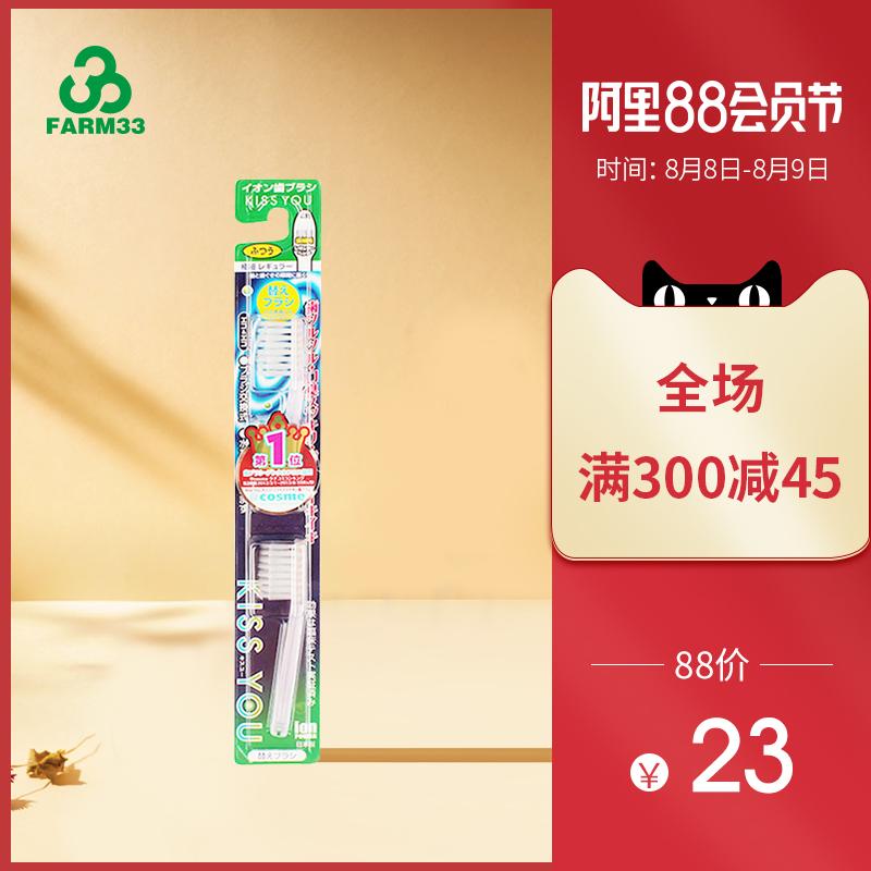 進口保稅 日本進口Kiss You負離子牙刷替換刷頭軟毛2個 顏色隨機