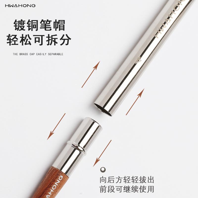 韩国华虹356水粉笔圆头水彩画笔细金属笔杆口袋笔Hwahong勾线画笔