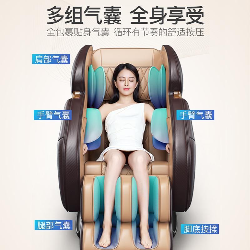老年人家用按摩椅全身揉捏太空豪华舱机械手智能电动老人机沙发器