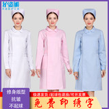 Slim white collar pink overalls beauty student experiments on female nurse, short-sleeved summer new bottom