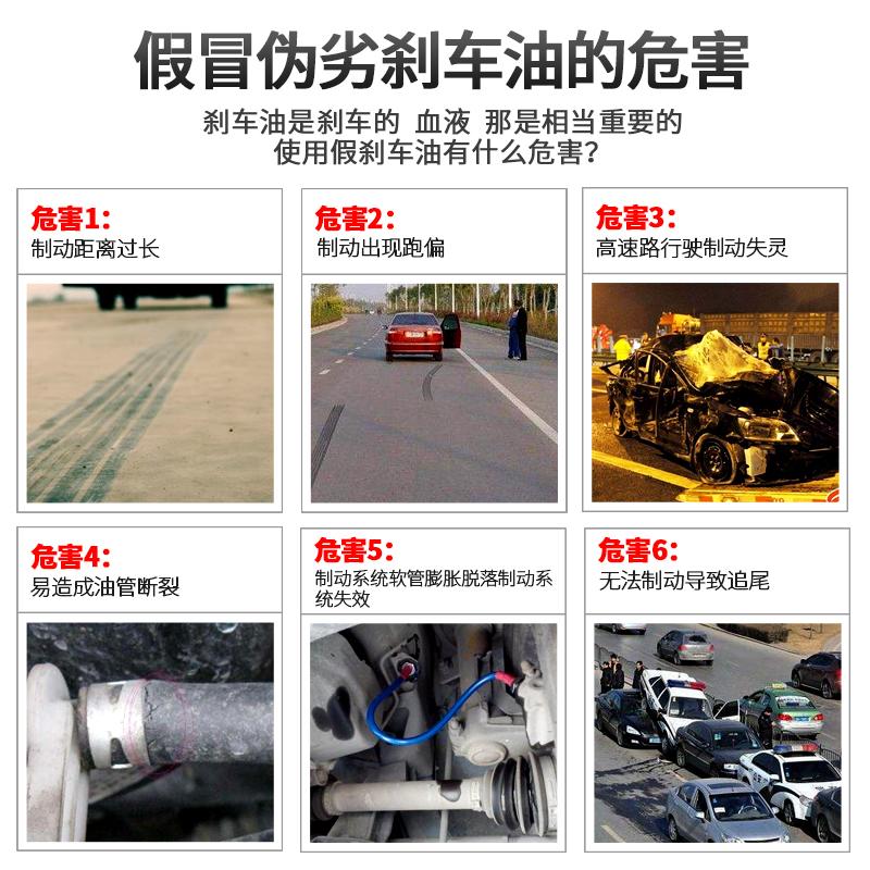 上海大众刹车油原厂明锐昊锐晶锐野帝速派昕动科迪亚克制动液dot4