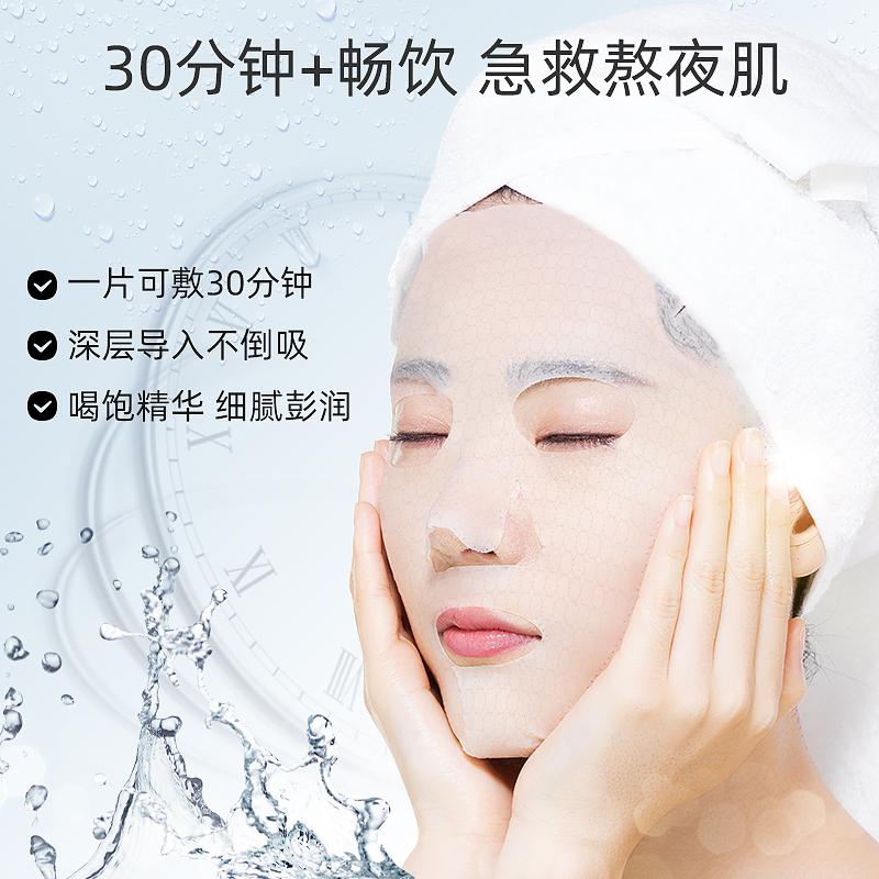 片清洁修护熬夜肌正品 10 高姿水光修护面膜女补水保湿酵母虾青素