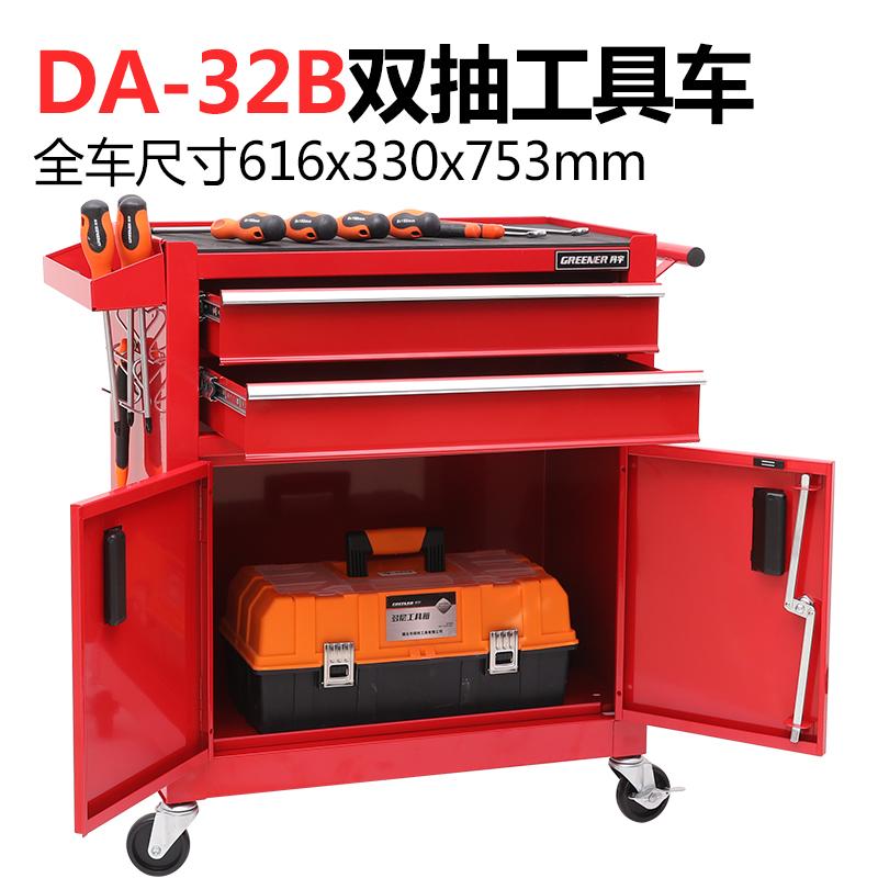 汽修工具车移动推车纹身工作台车间铁皮工具柜多功能工具箱工作车