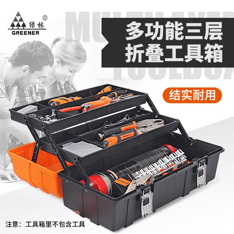 绿林三层工具箱铁手提式多功能维修工具家用加厚中大号五金收纳箱