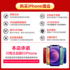 [24 issue of interest-free] Apple/Apple iPhone 12 mini 5G mobile phone official flagship store National Bank official website genuine Apple 13 5g/13mini new