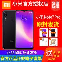 顺丰速发 Xiaomi/小米 红米Redmi Note7Pro 全网通4G 双卡双待 游戏手机手机官网旗舰店K20pro米9x 小米CC9 (¥1449)