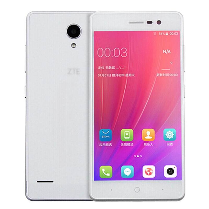 智能手机 4G 老人机双卡全网通 4G 移动联通电信 BA603 中兴 ZTE 手机套 送防爆膜 正品中兴