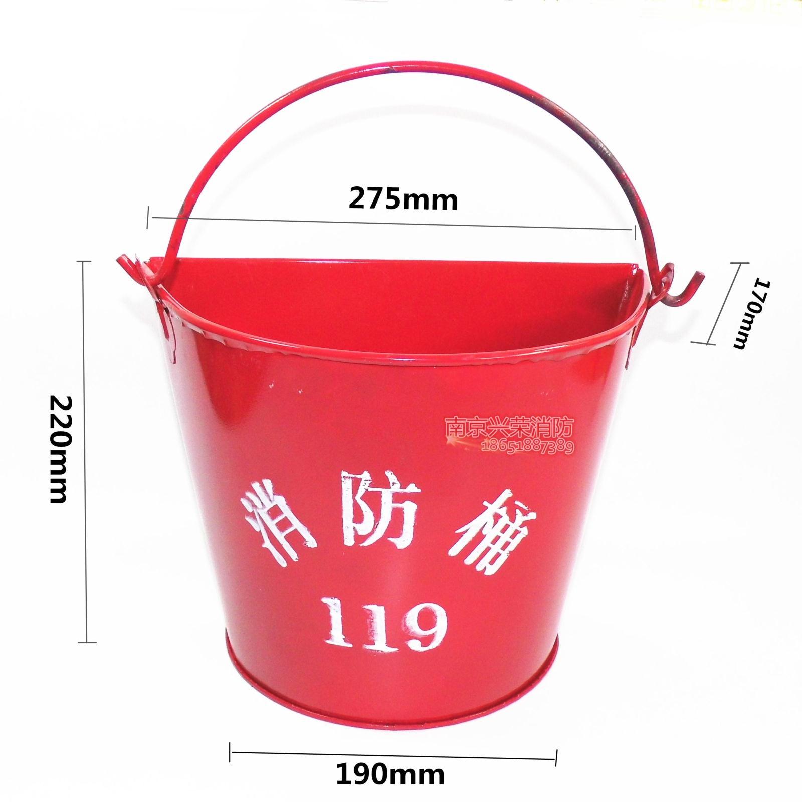 包邮消防桶/黄沙桶/铁桶加厚半圆烤漆消防铁桶 消防器材消防铲