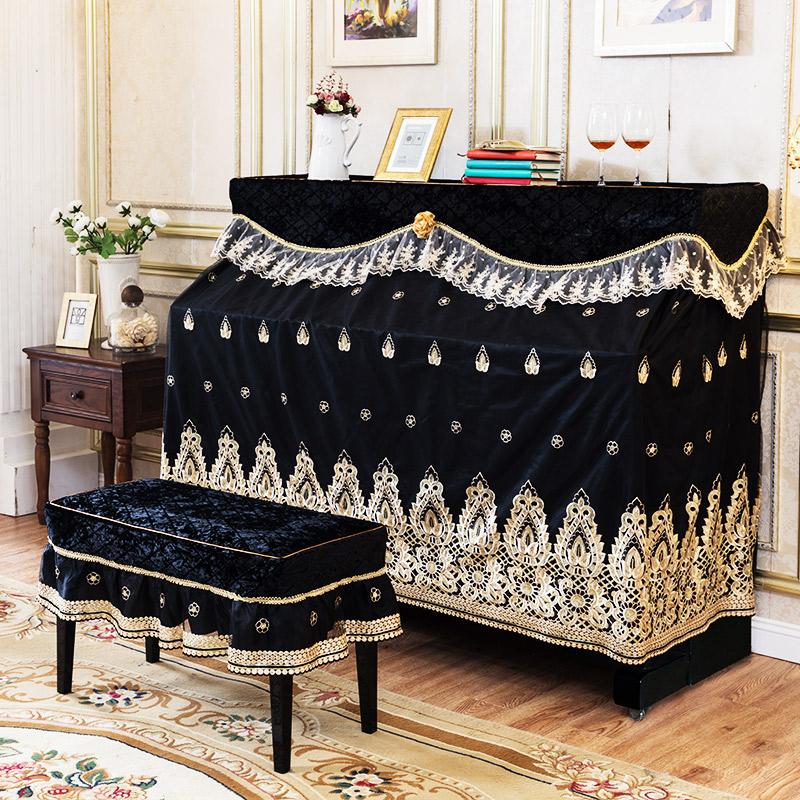 高档钢琴罩半罩钢琴套全罩防尘盖布现代简约蕾丝北欧雅马哈电钢琴